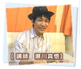 所沢ピアノ教室