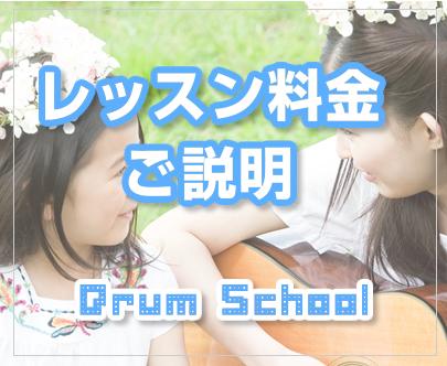3PR-drum-02