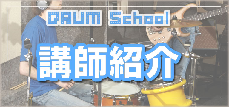 3PR-drum-new-mob02