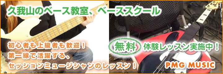 志木、新座、朝霞のウクレレ教室イメージ