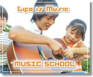 ギター教室イメージ2