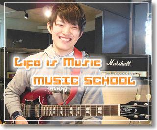 ギター教室レッスンのイメージ1